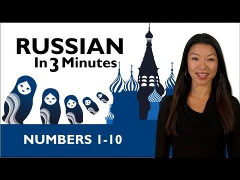 Russische  Zahlen von 1 bis 10