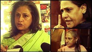 Video Jaya Bachchan's 10 Angry Videos you can't miss ! MP3, 3GP, MP4, WEBM, AVI, FLV Maret 2019