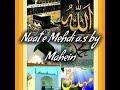 NAAT-E-MEHDI MAWOOD A.H.S