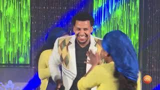EBS Special Gena Show:  Hailu Fereja Live Performance / Awey Lalewiye