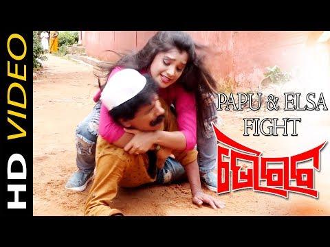 Video PAPU POM POM & ELSA FIGHT ON SHOOTING SET || ODIA MOVIE || BHAIRAB download in MP3, 3GP, MP4, WEBM, AVI, FLV January 2017