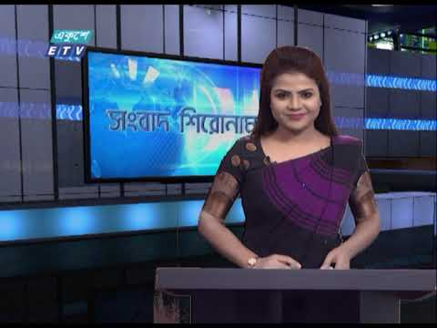 04 PM News Headline || নিউজ হেডলাইন || 29 November 2020 || ETV News