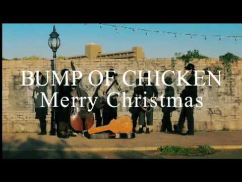 Merry Christmas - 着うた、着うたフル、ビデオクリップ配信中!! BUMP OF CHICKEN Double A Side Single 『R.I.P. / Merry Christmas』 2009.11.25 RELEASETFCC-89289 ¥1050(税込) 『Merry Christmas』はまさに読んで字の如く、B...