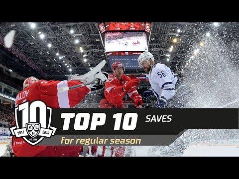 Лучшие сэйвы регулярного сезона КХЛ 17/18 (видео)