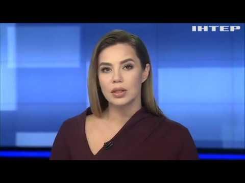 Новости 12:00 выпуск за 23 апреля 2018 года - DomaVideo.Ru