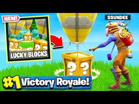 *NEW* LUCKY BLOCKS GAMEMODE in Fortnite Battle Royale (Playground Mode V2)