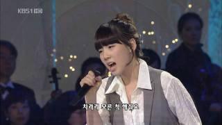 Video SNSD 少女時代 Taeyeon ♥ Can You Hear Me (Ost.Beethoven Virus) Live HD MP3, 3GP, MP4, WEBM, AVI, FLV September 2018