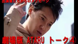 Nonton          Ataru                                                                                                                                Film Subtitle Indonesia Streaming Movie Download