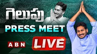 YS Jagan Holds Press Meet | AP Elections Results 2019 | ABN Telugu