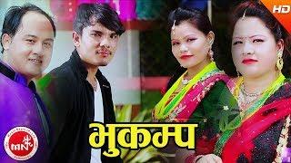 Bhukampa - Dinesh Bajgain & Mina Adhikari Ft.Sukra, Bina, Raj & Maya