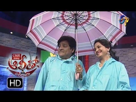 Singer Sunitha F!Re On Ali In Alitho Jaliga Show..!!