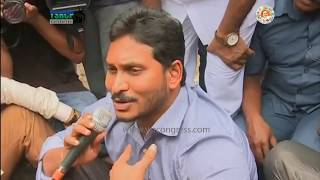 YS Jagan Interacts with Garagaparru People for Unity in the Village