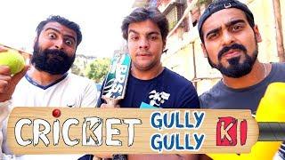 Cricket Gully Gully Ki | Ashish Chanchlani