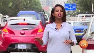 Semonun Addis: ከተሽከርካሪ የሚወጣ በካይ ጋዝ ክፍል 2
