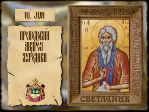 СВЕТАЧНИК 10. ЈУН