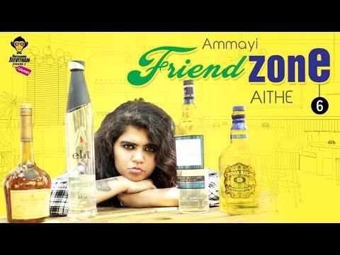 Ammayi Friendzone Ayithe - Womaniya Episode - 6 || DJ Women