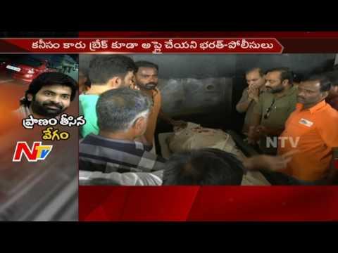 Actor Bharath Raju Passed Away || మద్యం మత్తులో లారీని ఢీకొట్టిన కారు || NTV (видео)