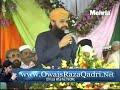 Mujhe Dar Pe Pher Bulana--mahfil naat - 22- 23-04-2009