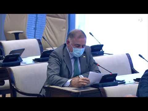 3ª Proposición No de Ley en la Comisión de Interior, relativa al apoyo a las Fuerzas y Cuerpos de Seguridad del Estado que vigilan nuestras fronteras en Ceuta y Melilla, tras la reciente sentencia del Tribunal Europeo de Derechos Humanos