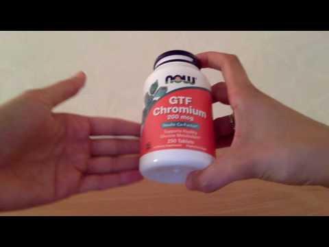 iHerb: Now Foods, GTF Chromium, 200 mcg (Добавка Хрома) - Видео Обзор