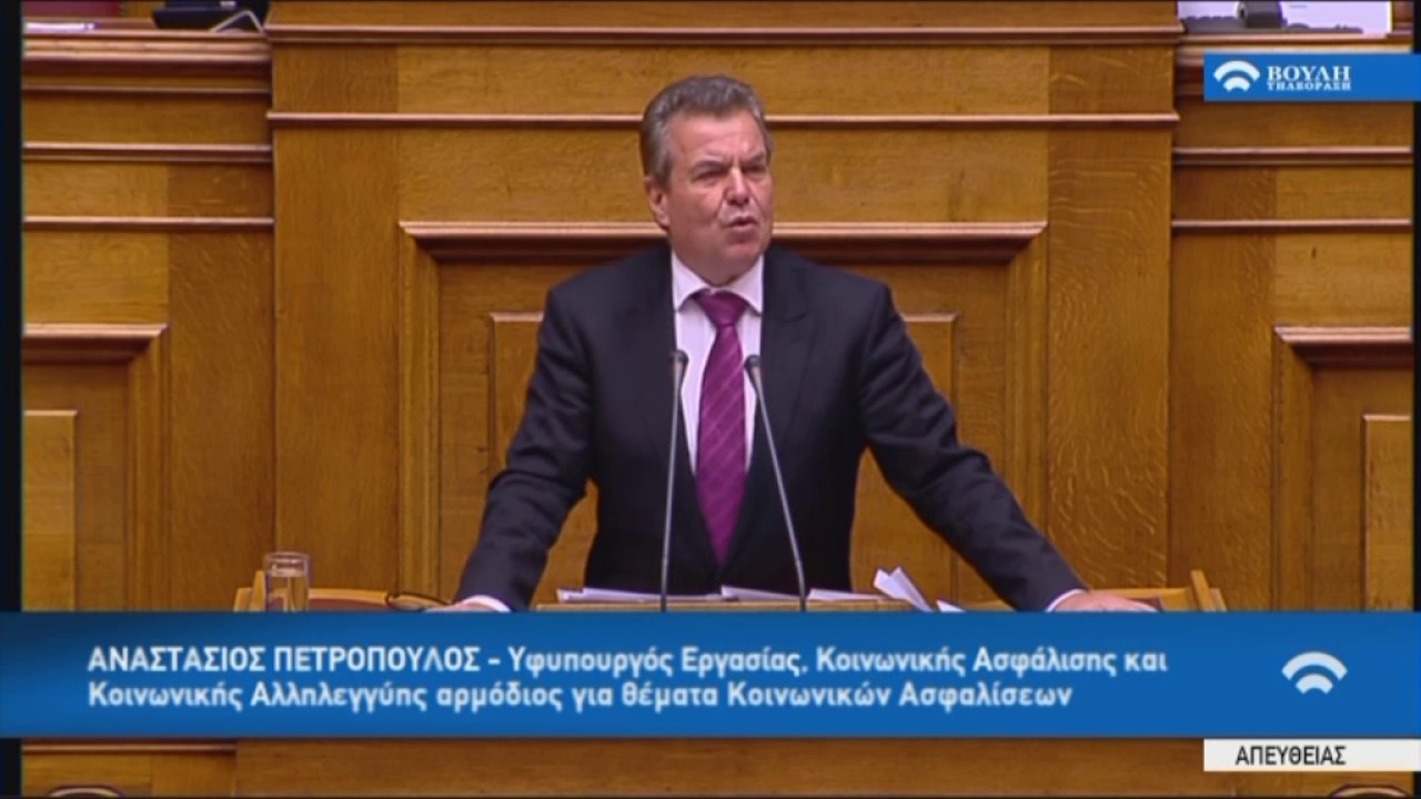 Αν.Πετρόπουλος(Υφυπ.Εργασ.Κοιν.Ασφάλ.)(Μέτρα εφαρμογής δημοσιον.στόχων και μεταρρυθμ.)(18/05/2017)