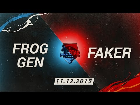 [11.12.2015] Froggen vs Faker [All Star 2015 1v1]