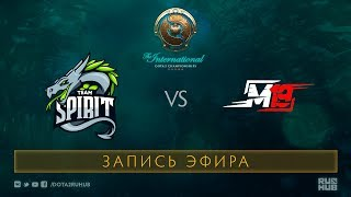 Spirit vs M19, The International 2017 Qualifiers [Adekvat, NS]