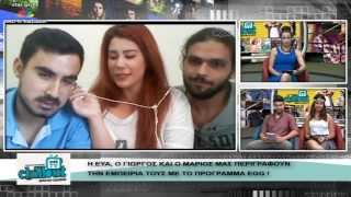 CHILL OUT επεισόδιο 1/7/2015
