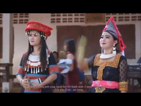 Lwm Yaj   Siab Ntsws Puas Tag (видео)