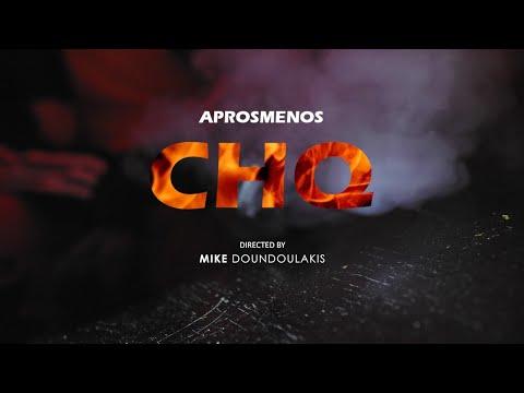 Aprs - CHQ [Official Video Clip 4K]