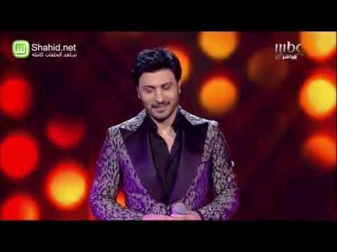 ماجد.المهندس - Arab Idol http://www.mbc.net/arabidol http://www.facebook.com/arabidol http://www.twitter.com/arabidol http://google.com/+ArabIdol http://www.youtube.com/ara...