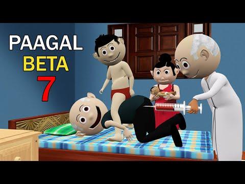 PAAGAL BETA 7 | Jokes | CS Bisht Vines | Desi Comedy Video | School Classroom Jokes