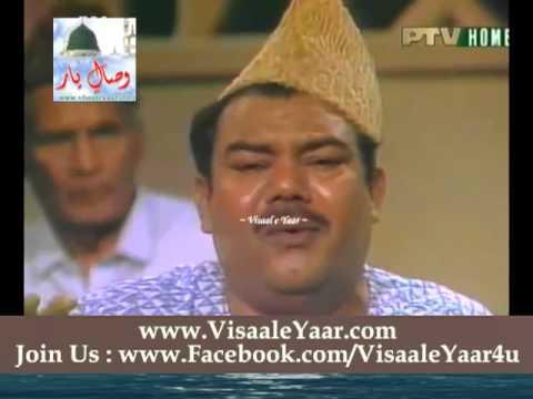 Video URDU NAAT(Taajdar e Haram) GHULAM FARID MAQBOOL FARID SABRI,BY Visaal download in MP3, 3GP, MP4, WEBM, AVI, FLV January 2017