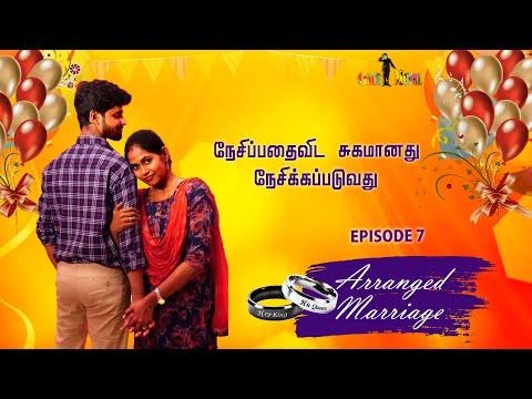 Arranged Marriage 👩❤️👨 Episode - 07 | நேசிப்பதைவிட சுகமானது நேசிக்கப்படுவது | Once More