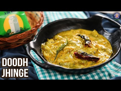 Doodh Jhinge Recipe | How To Make Ridge Gourd Curry with Milk | Quick Meal Ideas | Milk Curry Recipe