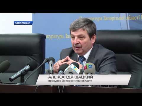 У Запорізькій області нові прокурори (відео)