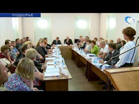 Не состоялся конкурс по отбору кандидатов на должность главы Поддорского района