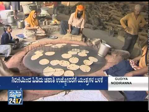 Gurudwara in Bidar - Gudiya Nodiranna (ಗುಡಿಯ ನೋಡಿರಣ್ಣ ) Seg 3 - 17 Aug 14 - Suvarna News