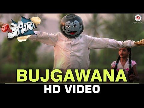 Bujgawana | Zhala Bobhata | Dilip Prabhawalkar & Bhau Kadam | Adarsh Shinde | AV Prafullchandra