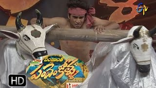 Video Piyush Performance | ETV Sankranthi Special Event | Pandem Kollu | 14th Jan 2017  | ETV Telugu MP3, 3GP, MP4, WEBM, AVI, FLV Oktober 2017