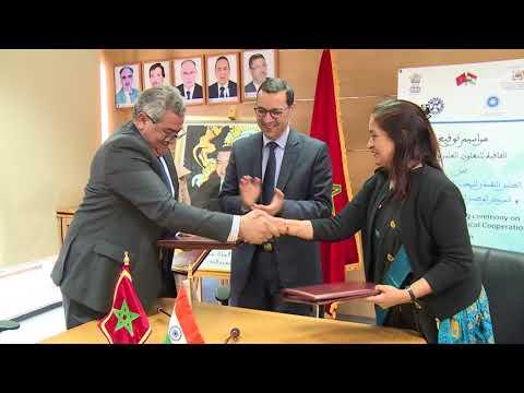 المغرب-الهند : توقيع اتفاقية تعاون في مجال البحث العلمي والتقني