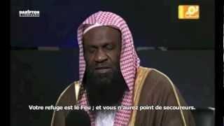 Sourate Al-Jathya (27-37) - Adel Al-Kalbani