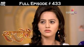 swaragini21stoctober2016fullepisodehd