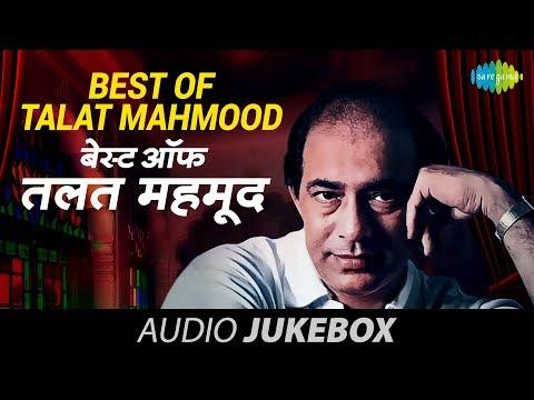 Video Best of Talat Mahmood - Vol 2   Jayen To Jayen Kahan   Audio Jukebox download in MP3, 3GP, MP4, WEBM, AVI, FLV January 2017