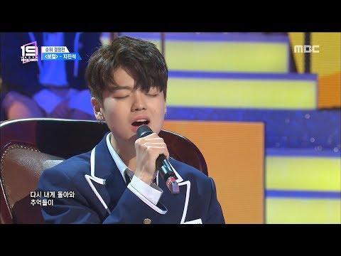 [HOT]  Perfect a song ,언더 나인틴 20181110