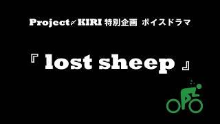 lostsheep_5