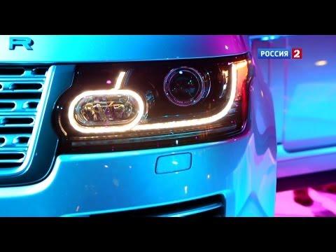 Land Rover Range Rover Премьера Range Rover 2013 в Москве и Лондоне // АвтоВести 69