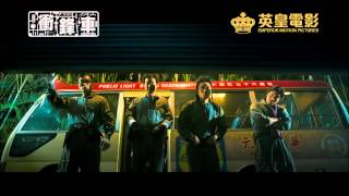 Nonton Two Thumbs Up 衝鋒車 [HK Trailer 香港版預告] Film Subtitle Indonesia Streaming Movie Download