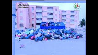 Environnement: Voici comment vous pouvez désormais signaler les déchets