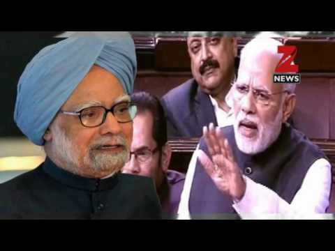 PM Modi slams Manmohan Singh for his `loot` and `plunder` comments on demonetisation, says figh...